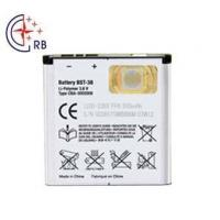China sony ericsson battery BST-38 on sale