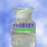 Buy cheap Cetane Improver from wholesalers