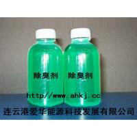 Buy cheap Oil deodorant from wholesalers