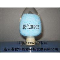 Buy cheap Oil bleaching agent 202 from wholesalers