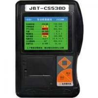 Wholesale Professional Diagnostic Tools from china suppliers