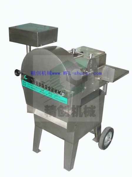 China Continuous style cut vegetable machine