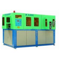 Wholesale AL-2000 max.container volume from china suppliers