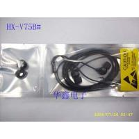 Wholesale Placed/headphones from china suppliers