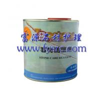 Wholesale S-9151 Stone Protective Agent from china suppliers