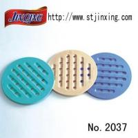 Wholesale Round heat-insulating cushion(big-sized) from china suppliers
