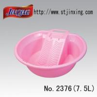 Wholesale WASH TUB(7.5L) from china suppliers