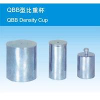 China QBB coating specific density cup on sale