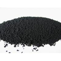Wholesale Products Name:Carbon Black from china suppliers