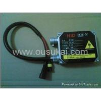 Wholesale HID digital ballasts HID conversion kit and HID XENON lamps from china suppliers