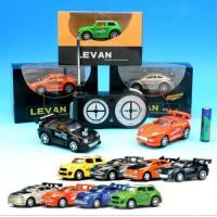 Wholesale 1:52 levan mini rc cars - 8 styles from china suppliers