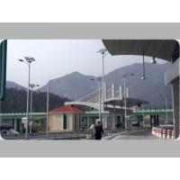 Wholesale Solar Power Lighting Wind Power Products from china suppliers