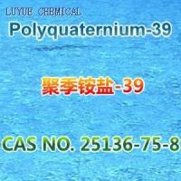 Wholesale Polyquaternium-39 from china suppliers