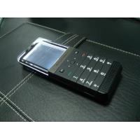 Buy cheap Own designed phone from wholesalers