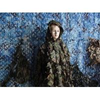 Buy cheap Ghillie suit GHDMF-822 from wholesalers