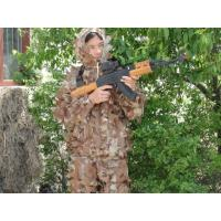 Wholesale Ghillie suit GHDMF-823 from china suppliers