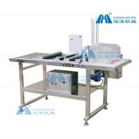 Wholesale GH-FB450 Reverse wheel separating machine from china suppliers