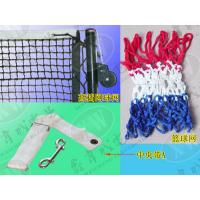 Wholesale top grade tennis netting from china suppliers