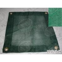 Wholesale PE prevent netting from china suppliers