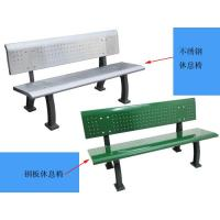 Wholesale stainless steel rest chair from china suppliers