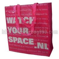Wholesale pp woven bag(glossy) No.: DSC05898 from china suppliers