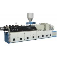 Wholesale SJSZ series conical (parallel) double screw extruder from china suppliers