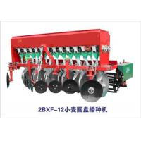 Wholesale 2BXF-12 Wheat Seeder from china suppliers
