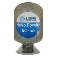 China Conductive silver powder  DAG-100 on sale