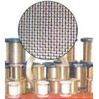 Wholesale Phosphor Bronze Wire Mesh (Cloth) from china suppliers