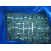 Buy cheap IQF Vegetables IQF Asparagus Beans in faggot from wholesalers