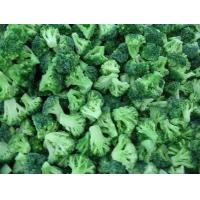 Buy cheap IQF Vegetables IQF Broccoli from wholesalers