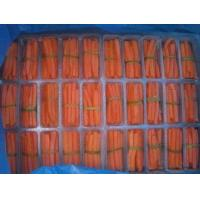 Buy cheap IQF Vegetables IQF Carrot in faggot from wholesalers
