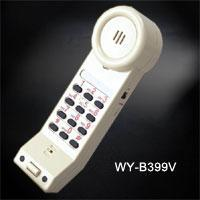 Wholesale Basic Phone WY-B399V from china suppliers