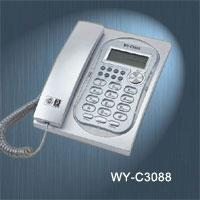 Wholesale Caller ID Phone WY-C3088 from china suppliers