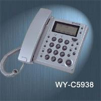 Buy cheap Caller ID Phone WY-C5938 from wholesalers