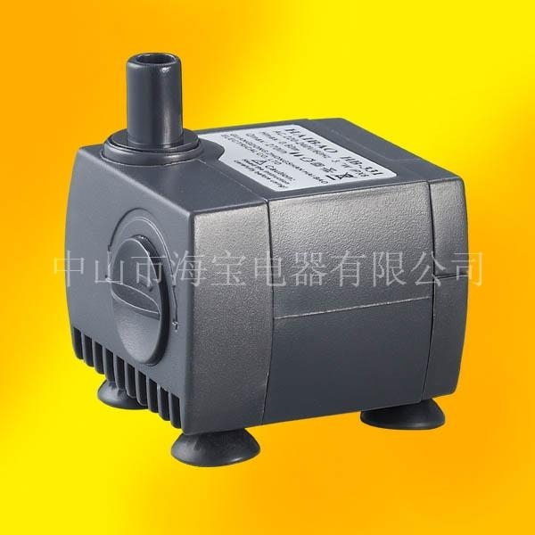 Quality HB Cooler Water Pump series -HB-331 for sale