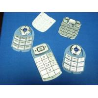 Wholesale P+R keypad-004 from china suppliers