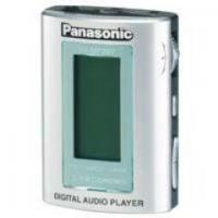 Buy cheap SV-MP20 Digital Audio Player from wholesalers
