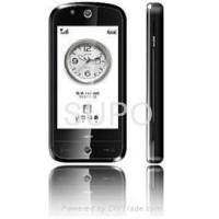 Wholesale Qual band mobile phone S1200 from china suppliers