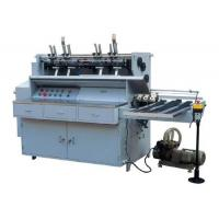 Wholesale Automatic Inner Paper Pasting Machine from china suppliers