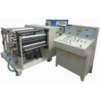 Wholesale ZHLWE-800 EMBOSSING MACHINE from china suppliers