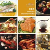 Wholesale Sumptuous International Buffet from china suppliers