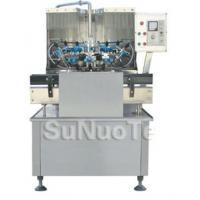 Wholesale XP-H rotary washing machine from china suppliers