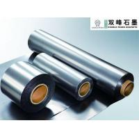 China DP1100 Flexible graphite roll,sheet on sale