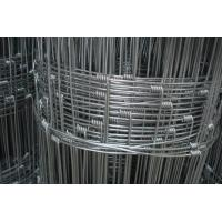Wholesale Field Fencing from china suppliers