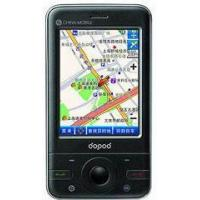 Wholesale Touch P660 final version windows mobile 6.5 WiFi GPS smart phone from china suppliers