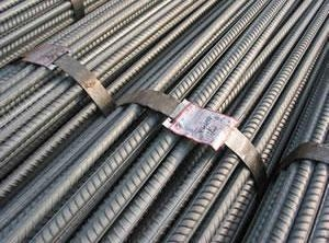 Quality (JIS) ribbed steel bar for sale