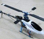 Wholesale SKYA 450SE V2 Class Metal & Fiberglass 3D CCPM Electric Helicopter Kit from china suppliers