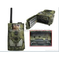Buy cheap Hunting Camera SG-580M from wholesalers