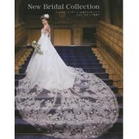 China wedding dress ,bridal gown,wedding gown -WD-42 on sale